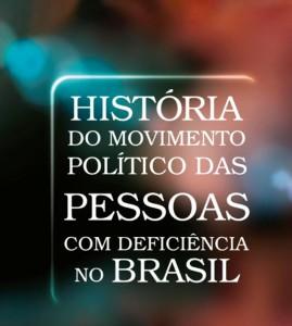 Portada-Movimiento-Brasil
